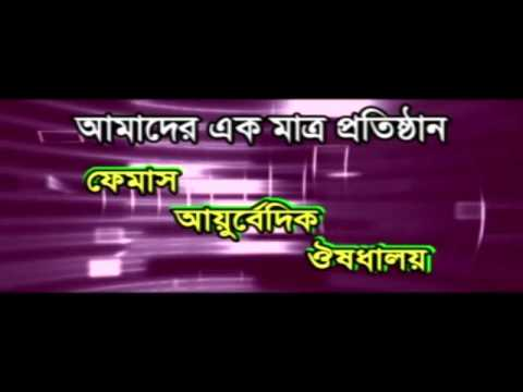 Shimla Bangladeshi hot film actress romance video clip