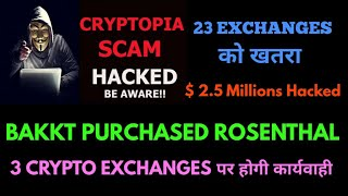 CRYPTO NEWS #244    23 EXCHANGES in WARNING LIST, CRYPTOPIA SCAM, BAKKT GOOD NEWS,$2.5 MILLIONS HACK