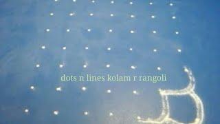 small karthikai deepam kolam | 7 dots rangoli | festival chukkala muggulu | lamp / diya rangoli