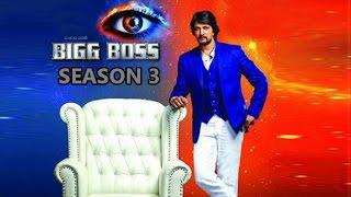 Sudeep Will Host Bigg Boss Kannada Season 3
