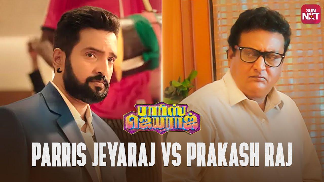 Download Parris Jeyaraj vs Prakash Raj | Tamil | Super Hit Comedy Movie | Santhanam | Full Movie on SUN NXT