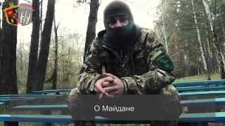 Интервью с бойцом ДУК ПС, приехавшим из России