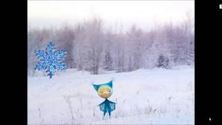 Зимняя физ.минутка