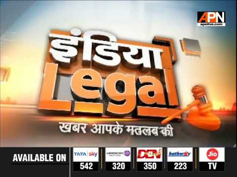 India Legal Show || Current Challenges Before Judicial System & Legal Education
