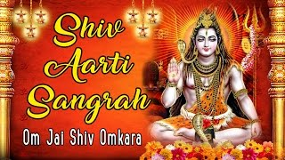Om jai shiv omkara, best shiv aarti collection by anuradha paudwal i audio jukebox i mahashivratri
