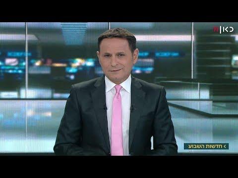 חדשות השבוע: בניגוד לטענות נתניהו: במשרד התקשורת התנגדו למיזוג בזק-יס | 11.01.19