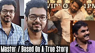 Breaking : Master Story Is Based On True Events😍-Master Writer Pon Parthiban Reveals|Enowaytion Plus