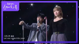 AKMU - Give Love+200% [유희열의 스케치북/You Heeyeol's Sketchbook] 20201120