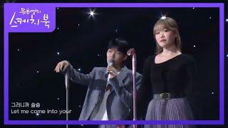 Download AKMU - Give Love+200% [유희열의 스케치북/You Heeyeol's Sketchbook]   KBS 201120 방송