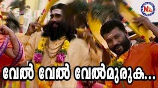 വേൽ വേൽ വേൽമുരുക | Vel Vel Album Song | Sree Muruga Devotional Songs | Hindu Devotional Malayalam