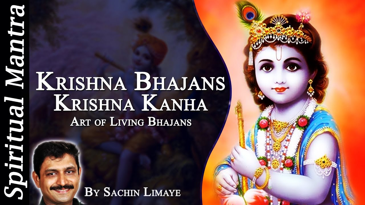 art of living krishna bhajans mp3 free download