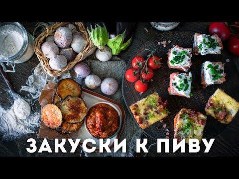 День пасечника Украины 2019