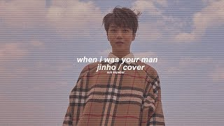 when i was ur man ;; jinho (cover) | sub español