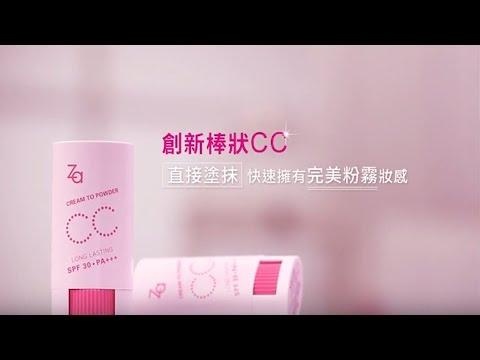 CC大車拼 PK現況直播