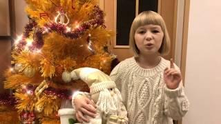 Приглашение от Ярославы Дегтяревой на Ледовое шоу
