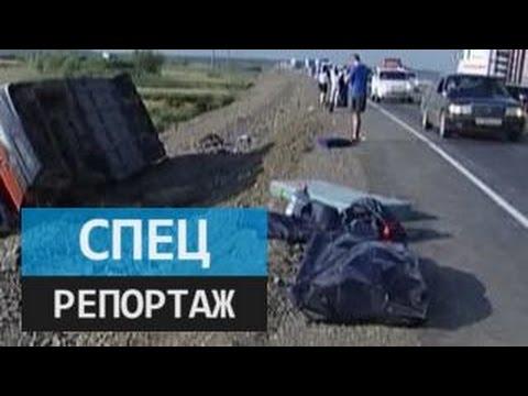 Опасное вождение. Специальный репортаж Ксении Кибкало