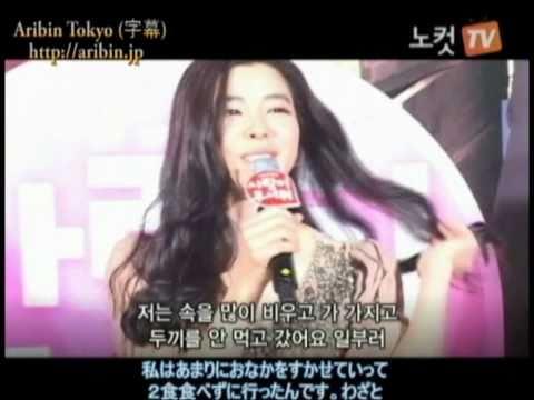 キム・ギュリ韓国映画愛は怖いクランクイン記念ショー110215 1