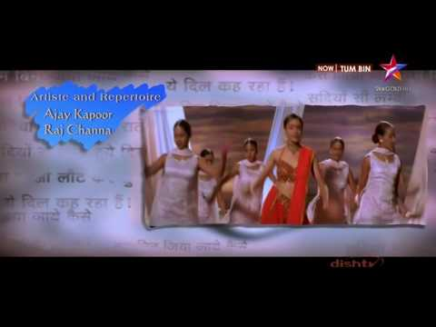 Tumhare Siwa Kuch Na- Tum Bin 2001 Full HD 1080p