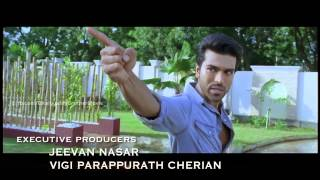 Bhaiyya My Brother New Theatrical Trailer HD 1