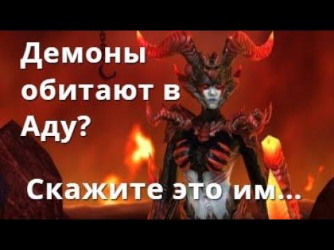 Raid Shadow Legends  Пайдма / Peydma гайд, Разен & Пайдма- отличный тандем имхо.