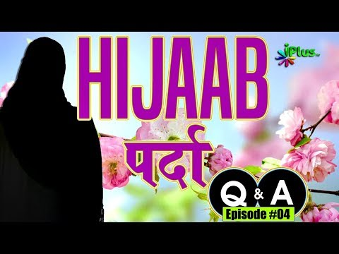 Hijab (Veil, Parda) 04 - Q&A By Zaid Patel - Face To Face Ep 08 - iPlus TV