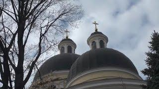 Православний Вісник від 11 листопада 2018 р.
