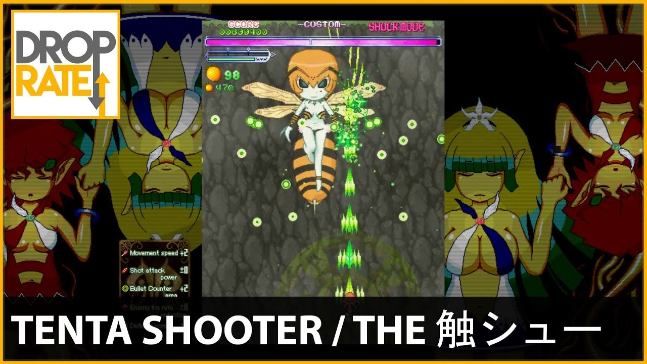 Hentai Arcade Games intended for tenta shooter / the 触シュー gameplay - youtube