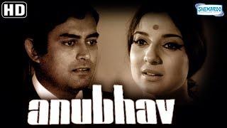 Anubhav (HD) - Hindi Full Movie - Sanjeev Kumar | Tanuja | A.K.Hangal - Superhit Hindi Movie