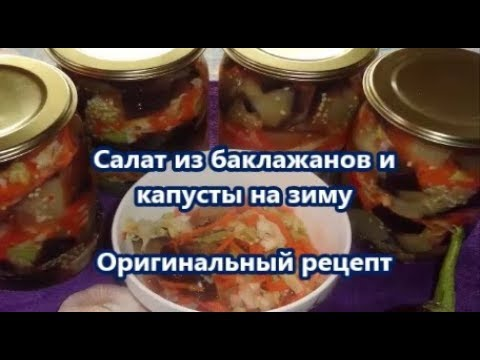 Как варить суп харчо рецепт