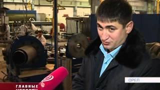 видео Заводу Дормаш 50 лет