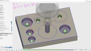 [원캐드캠] 2D가공_골뱅이가공_공구가 원의 중심으로 …