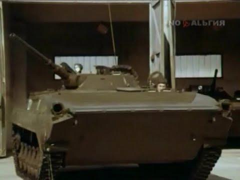 BMP-1  (Soviet Army)