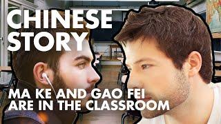 Learn Chinese | Lower Intermediate Mandarin Conversation | HSK 2 Listening Practice  IV.I