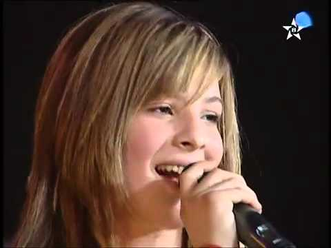 Manal Tarifit tv tamazight  elyaouti12