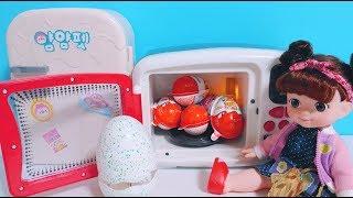 콩순이 킨더조이 서프라이즈 에그 장난감 놀이.-헬로토이…
