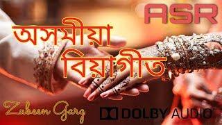Halodhi Mahere   Assamese Wedding Song   Zubeen Garg   Assamese Biya Naam #1   Listen Now