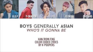bga whos it gonna be lyrics color coded hanromeng by k poopers