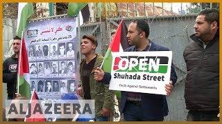 🇵🇸 Hebron massacre: Palestinians mark anniversary of settler attack l Al Jazeera English
