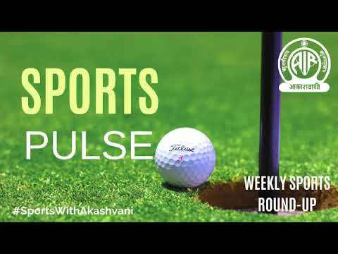Sports Pulse | Weekly Sports Round-up | All India Radio | 13th April 2019