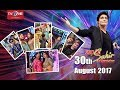 Aap ka Sahir Morning Show 30th August 2017 Full HD TV One