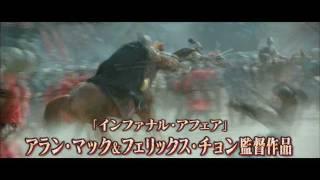 「三国志」の中で、蜀の五虎大将軍として名をはせた関羽が活躍するエピ...