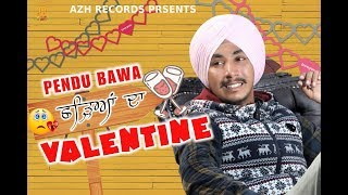 Shadya Da Valentine Pendu Bawa Free MP3 Song Download 320 Kbps
