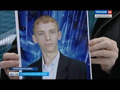 Александровский район оренбургской области новости
