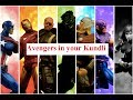 Avengers | Superheroes | how to see combination for becoming Avengers | dskastrology
