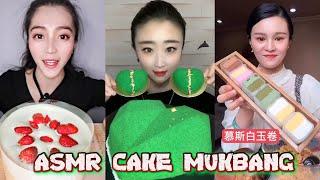 ASMR CAKE MUKBANG | 디저트 먹방 | E…