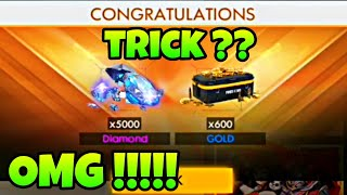 5000 DIAMONDS FROM CRICKET LOOT BOX || TRICK TO GET RARE ITEMS…