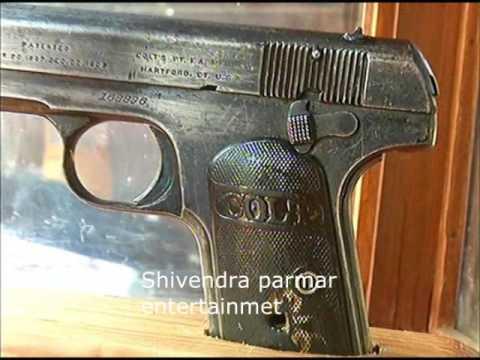 भगत सिंह जी की बन्दूक जो आज भी है