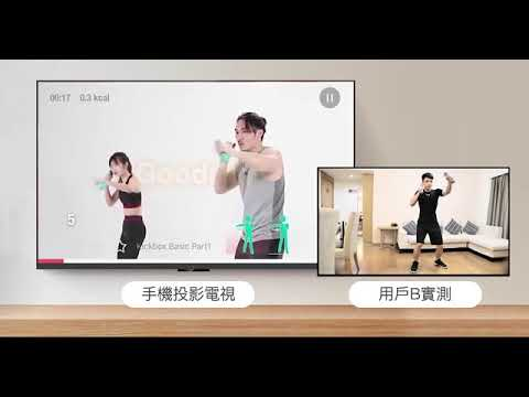 免運 Move It Beat 智能運動啞鈴 0.5KG 連接APP 啞鈴 健身 運動 有氧 智能 小米