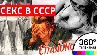 Как в СССР изучали тему пестиков и тычинок?