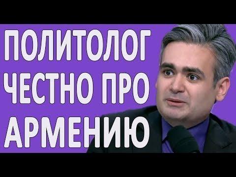 ШОКИРУЮЩЕЕ ВИДЕО ПРО АРМЕНИЮ И ПОЛИТИКУ АЗЕРБАЙДЖАНА #НОВОСТИ2019 #РОССИЯ #КАРАБАХ